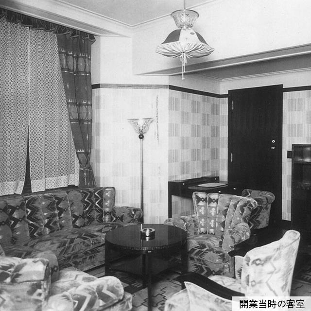 歴史・沿革|株式会社ロイヤルホテル 新卒採用|リーガロイヤルホテル ...